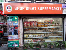 shopt_right_supermkt_p1.jpg
