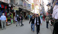 THIS IS THAMEL